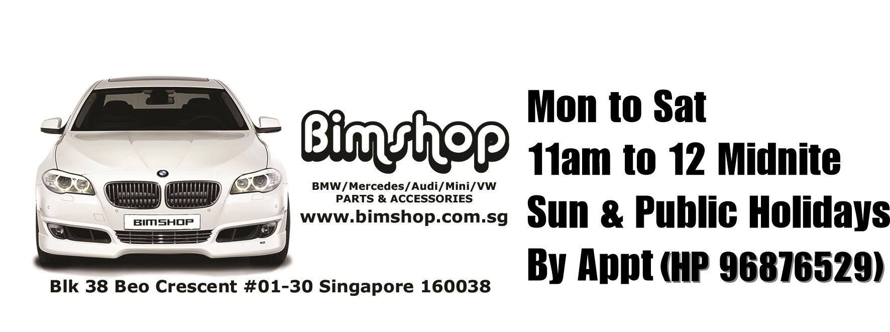 bimshop_banner_timing.jpg?m=1520698153